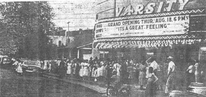 Weakley Co Martin TN Varisty opening night Aug 18th 1949 1000 seats Ruffin Amusment co owned and operated located on Oxford st